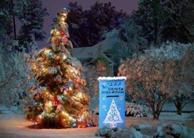 Santa Claus' mail box