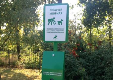 Сосновому берегу – чисті газони
