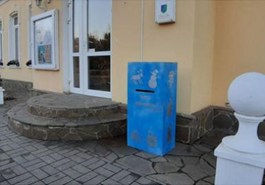 Пошта Діда Мороза