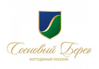 2003 год – год основания коттеджного поселка